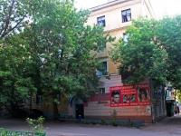Lyubertsy, st Krasnoarmeyskaya, house 6. Apartment house