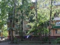 Lyubertsy, st Krasnoarmeyskaya, house 12. Apartment house