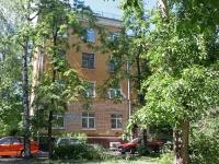 Люберцы, Красноармейская ул, дом 16