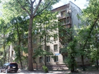 neighbour house: st. Krasnoarmeyskaya, house 18. Apartment house