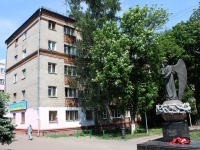 neighbour house: st. Kurakinskaya, house 1. Apartment house