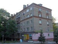neighbour house: st. Kurakinskaya, house 2. Apartment house