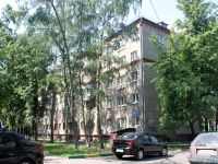 neighbour house: st. Kurakinskaya, house 3. Apartment house