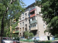 neighbour house: st. Kurakinskaya, house 5. Apartment house