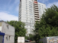 Lyubertsy, Oktyabrsky avenue, house 7. Apartment house
