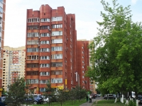 neighbour house: avenue. Oktyabrsky, house 8 к.2. Apartment house