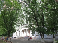 neighbour house: avenue. Oktyabrsky, house 24А. gymnasium №43
