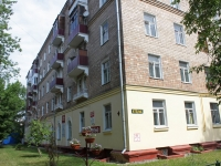 Lyubertsy, Oktyabrsky avenue, house 25. Apartment house