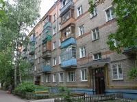Lyubertsy, Oktyabrsky avenue, house 34. Apartment house