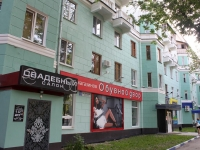 Lyubertsy, Oktyabrsky avenue, house 111/119. Apartment house