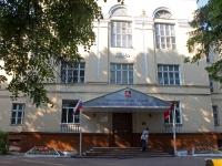 隔壁房屋: avenue. Oktyabrsky, 房屋 114. 技术学校 Московский областной техникум отраслевых технологий