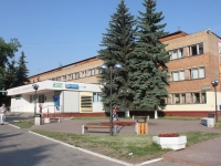 隔壁房屋: avenue. Oktyabrsky, 房屋 116. 门诊部 Районная больница №2 Поликлиническое отделение
