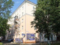 neighbour house: avenue. Oktyabrsky, house 120 к.1. Apartment house