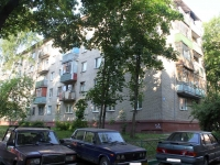 neighbour house: avenue. Oktyabrsky, house 122А. Apartment house