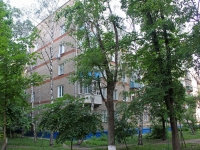 Lyubertsy, Oktyabrsky avenue, house 123. Apartment house