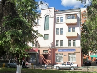 Lyubertsy, Oktyabrsky avenue, house 149. Apartment house
