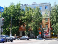 Lyubertsy, Oktyabrsky avenue, house 170. Apartment house