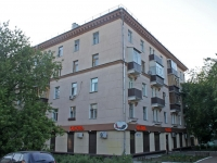 Lyubertsy, Oktyabrsky avenue, house 197. Apartment house