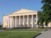 Lyubertsy, Oktyabrsky avenue, house 200. community center