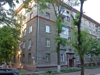 Lyubertsy, Oktyabrsky avenue, house 201. Apartment house