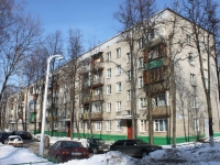 Lyubertsy, Oktyabrsky avenue, house 250. Apartment house