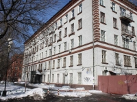 neighbour house: avenue. Oktyabrsky, house 261. military registration and enlistment office