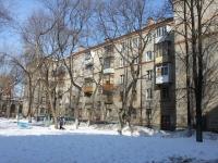 Lyubertsy, Oktyabrsky avenue, house 263. Apartment house