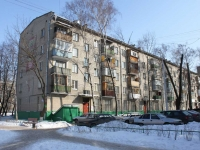 Lyubertsy, Oktyabrsky avenue, house 266. Apartment house