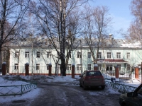 neighbour house: avenue. Oktyabrsky, house 267А. law-enforcement authorities