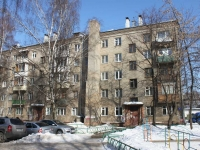 Lyubertsy, Oktyabrsky avenue, house 267. Apartment house