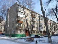 Lyubertsy, Oktyabrsky avenue, house 290. Apartment house