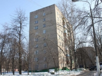 neighbour house: avenue. Oktyabrsky, house 292. Apartment house