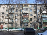 Lyubertsy, Oktyabrsky avenue, house 294/2. Apartment house