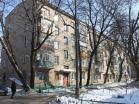 neighbour house: avenue. Oktyabrsky, house 294. Apartment house