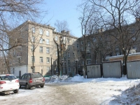 Lyubertsy, Oktyabrsky avenue, house 296. Apartment house