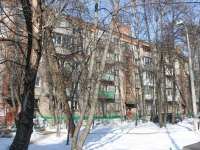 Lyubertsy, Oktyabrsky avenue, house 298. Apartment house