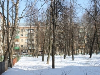 Lyubertsy, Oktyabrsky avenue, house 306. Apartment house