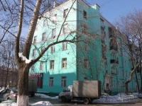 Lyubertsy, Oktyabrsky avenue, house 339. Apartment house