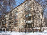 neighbour house: avenue. Oktyabrsky, house 341А. Apartment house