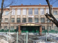 neighbour house: avenue. Oktyabrsky, house 348. gymnasium №5