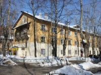 neighbour house: avenue. Oktyabrsky, house 375А к.2. hostel