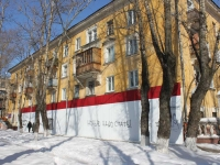 neighbour house: avenue. Oktyabrsky, house 375А. Apartment house