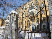 neighbour house: avenue. Oktyabrsky, house 375Б. Apartment house