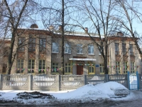 neighbour house: avenue. Oktyabrsky, house 380А. nursery school №20