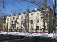 neighbour house: avenue. Oktyabrsky, house 403 к.4. Apartment house