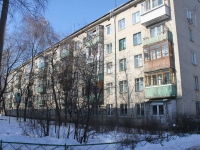 Lyubertsy, Oktyabrsky avenue, house 405. Apartment house