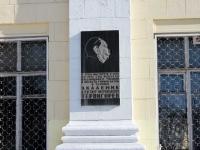 柳别尔齐市, 学院 Институт горного дела им. А.А. Скочинского, Oktyabrsky avenue, 房屋 411