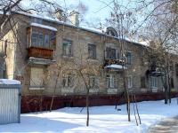 柳别尔齐市, Oktyabrsky avenue, 房屋373 к.5