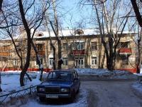 Lyubertsy, Oktyabrsky avenue, house373 к.6