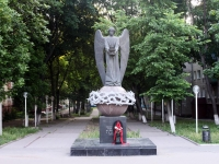 隔壁房屋: avenue. Oktyabrsky. 纪念碑 Жертвам локальных конфликтов